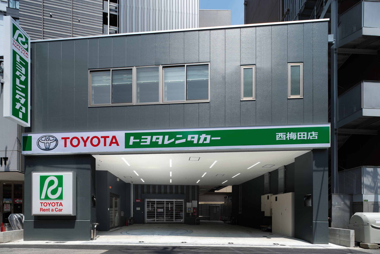 トヨタレンタリース大阪 西梅田店