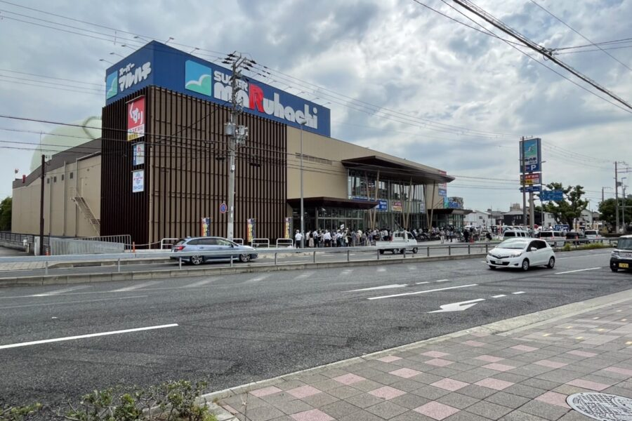 スーパーマルハチ 硯町店